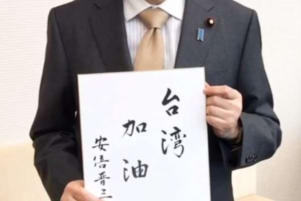 「中國總說台灣是他們的一部分,那對日本援台應該感謝才是」日本搞不懂中國為何又不開心