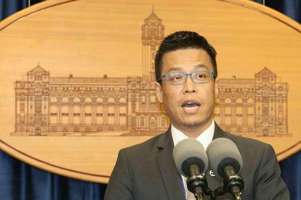 派「密使」會港獨學生?總統府斥港媒「假新聞」:報導中的密使是台灣媒體記者