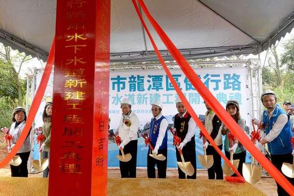 改善排水問題 桃園龍潭健行路雨水下水道工程今開工