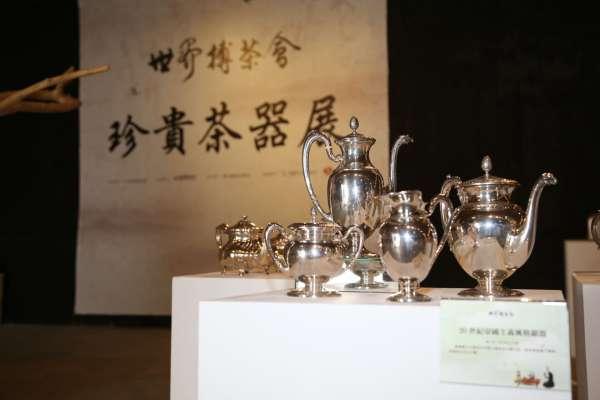 2018世界搏茶會 展出多組珍藏銀器及全新陶藝創作