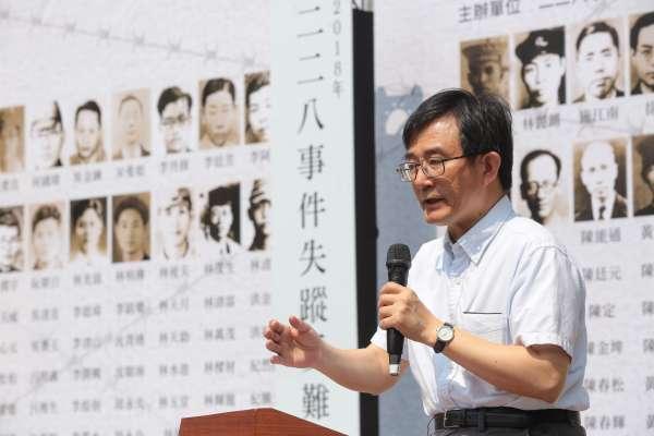 年中完成二二八事件報告、譯成外文傳遍全世界!薛化元:這只是一個階段性開始