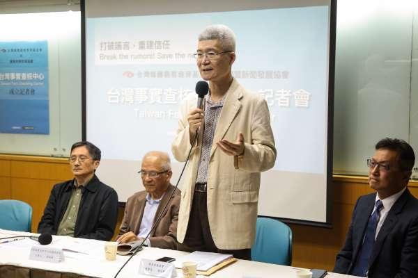 假新聞爭議》立法管制假新聞?學者胡元輝提出三大原則