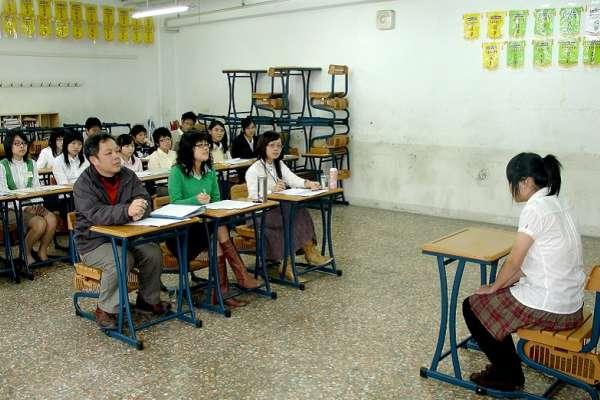 點教育》學生的哭泣,看出大學入學面試的病弊