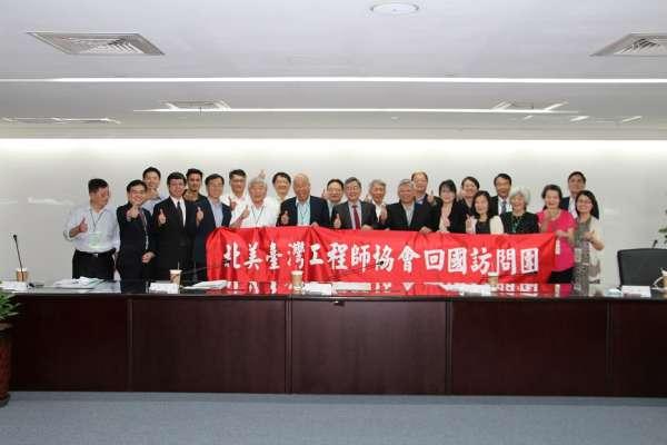 北美台灣工程師訪問團 訪南市府科技交流