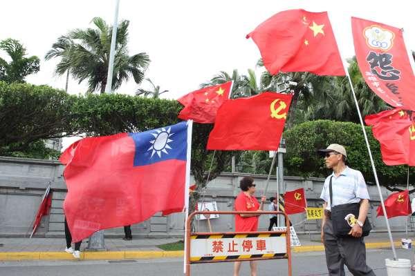 台灣民意基金會民調》習五點效應?支持台獨民眾較上月增加12個百分點