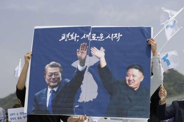 劉性仁觀點:2018南北韓板門店宣言對兩岸的啟示