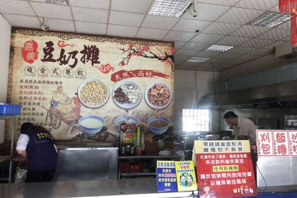 疑似食物中毒 嘉義豆奶攤民雄店遭勒令停業