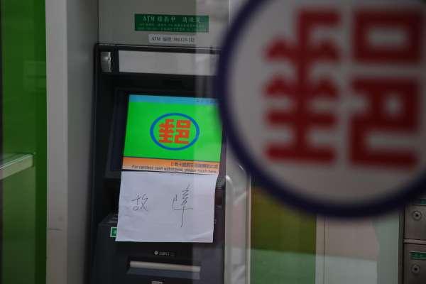 三倍券一定買得到,偏遠民眾免驚:18、25日郵局延長營業,村里長也可代購!