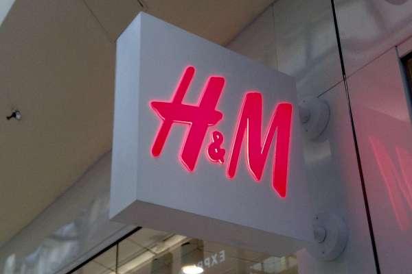 300字讀電子報》為何去年的一只聲明,會讓H&M成為中國怒火焦點?