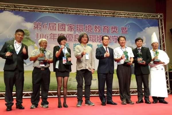 食農教育愛的串聯 第六屆國家環境教育獎花蓮連莊