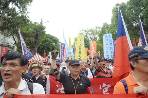 趙士瑋觀點:從年金改革看功利主義治國的困境