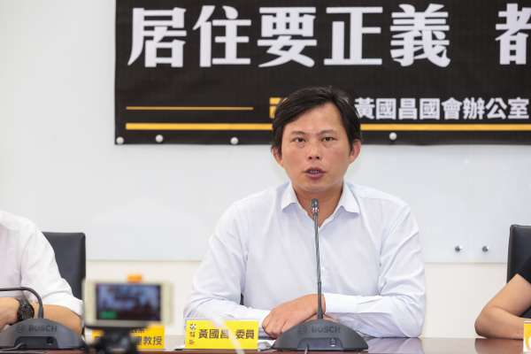 黃國昌確定不選汐止立委 由辦公室主任賴嘉倫接棒