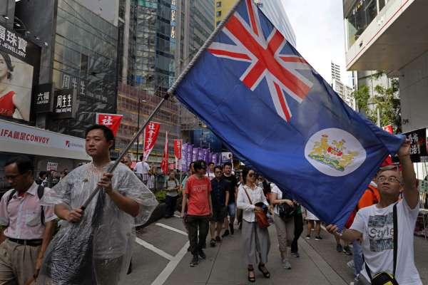 從跨域視野重寫香港歷史:《冷戰光影》選摘(2)