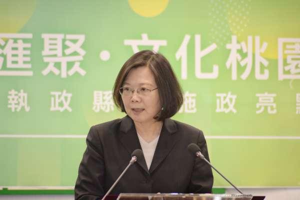 新新聞》北京視小英為「最厲害的敵人」?