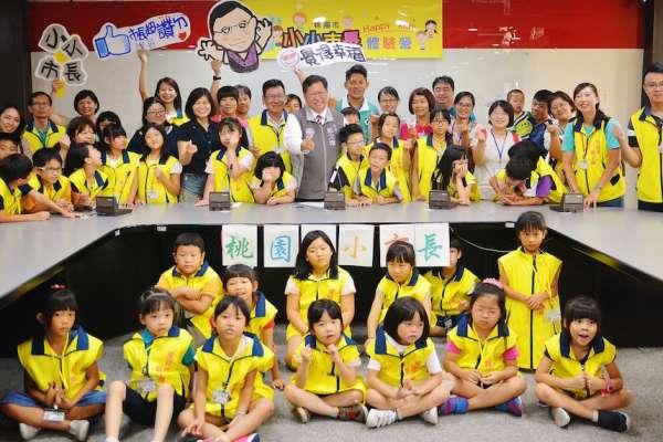 帶領小小市長參訪 鄭文燦:每天勤奮工作讓桃園更好