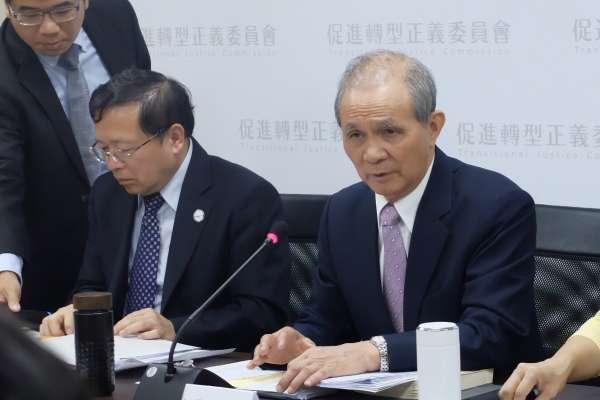 觀點投書:真正屬於台灣的轉型正義