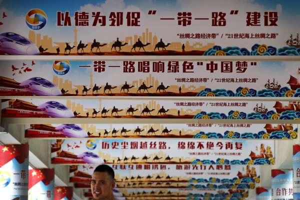 聯合國決議案被迫提到「一帶一路」倡議 美國、中國大使在安理會互嗆