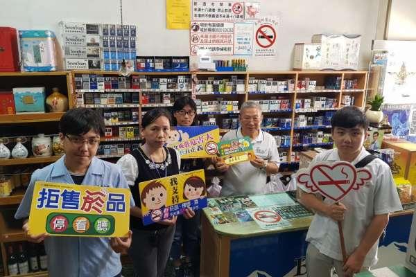 嘉市販售菸品予未成年高達九成四 最高可開罰五萬