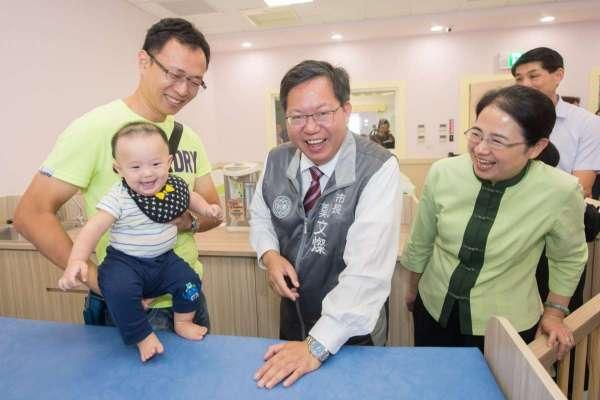 觀音托嬰中心開幕啟用 每月收費9000元