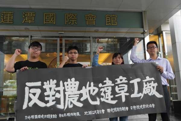 新新聞》立法要修《工輔法》,讓13萬違章工廠繼續「合法」