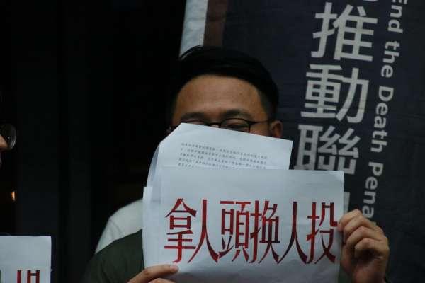 陳柏廷觀點:不廢死卻又不執行死刑,我們的法治在哪裡?