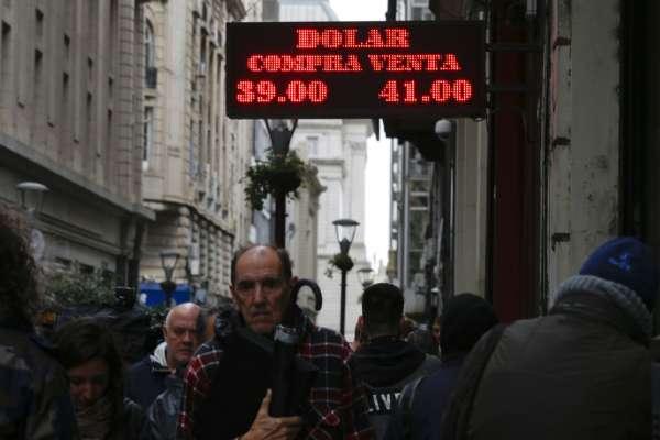 黑市匯率飆升》阿根廷披索嚴重貶值 喜來登住1晚台幣2000有找