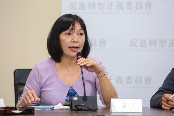 楊翠任促轉會代理主委 行政院拍板