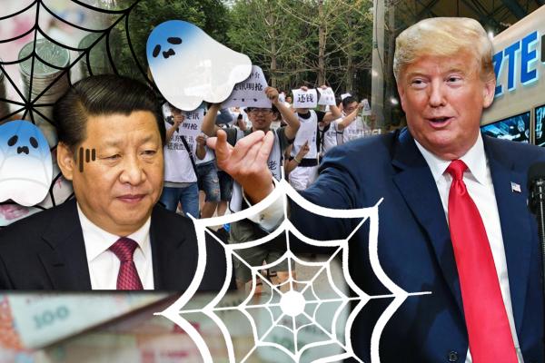 【風云軍事】P2P餘火燒!中國製造2025成靶心?川普包圍網下的貿易戰亡魂是……?