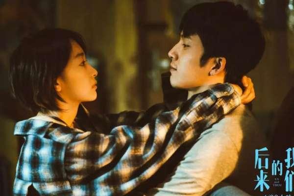 【小曼談情論愛】為何《後來的我們》如此真摯動人?愛情專家:片中隱含劉若英和陳昇的情感