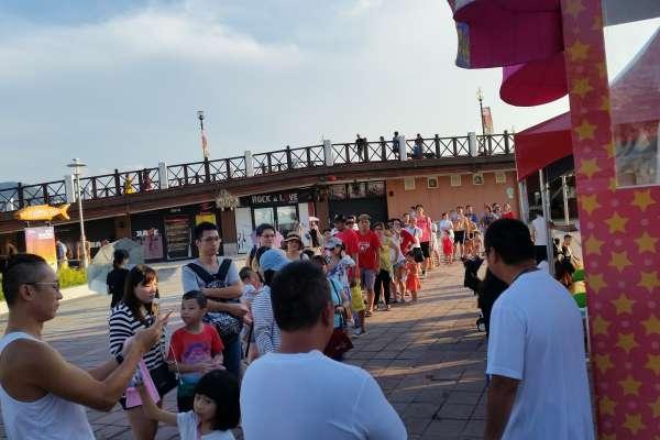 漁人碼頭仲夏冀祭 免費轉扭蛋獲好禮