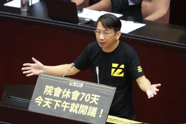 時代力量提案:領中國居住證者將除籍