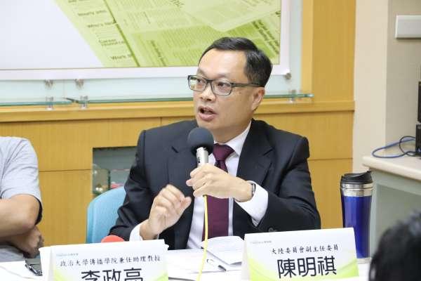 台生赴中人數風險高 陸委會副主委陳明祺:不直接禁止,但希望讓高等人才留在台灣