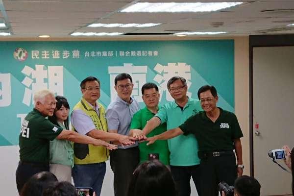 綠營港湖議員與姚文智合體 高嘉瑜:衝高市長得票
