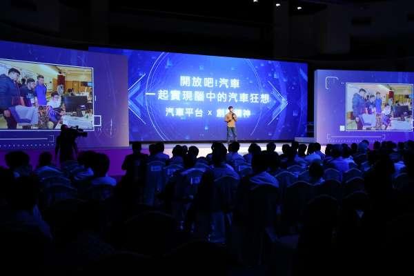 台灣車客松開放報!加入「做車的人」,實現對未來城市的汽車狂想!