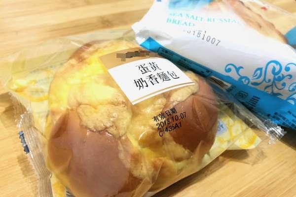 為何超商麵包都能放超久?裡面有加防腐劑嗎?別再誤會了!這2大原因讓它們拉長保存期限