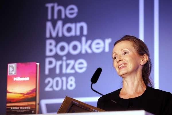 2018年曼布克獎得主揭曉:半世紀來頭一遭,北愛爾蘭作家安娜伯恩斯抱回大獎