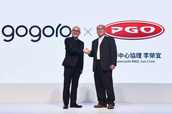 Gogoro 能源網路平台宣布重大發展進程  YAMAHA、宏佳騰、PGO 三大機車業者  與 Gogoro 一同啟動電動機車新格局