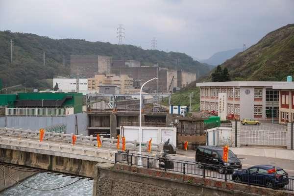 核廢處理費用暴增不止1400億,都得由全民買單