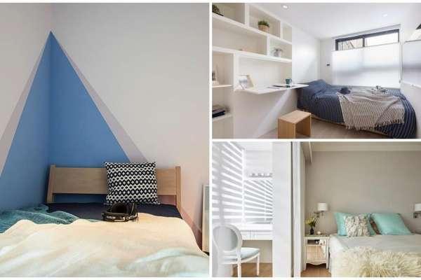 房間再小都不怕!設計師破解7大「小坪數難題」,動對地方,室內空間瞬間變超大!