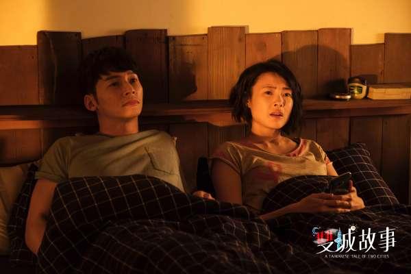 《雙城故事》第7集劇評:愛才是我們共同的語言