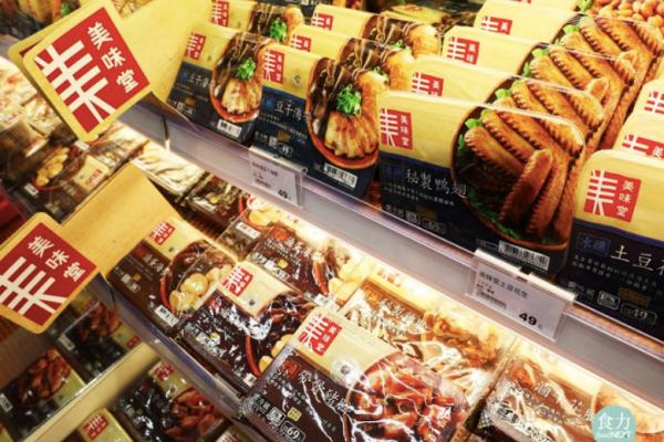 滷味大戰沒停過!早成台灣美食「一方之霸」,連鎖通路也加入戰爭,台灣人最愛的滷味是這些!