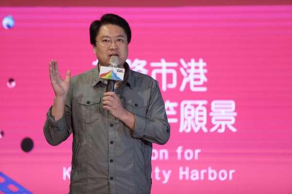 基隆市港再生願景影片發表  林右昌:打造海港山城國門意象