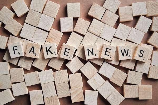 觀點投書:我們與假訊息、假新聞的距離