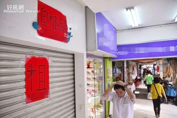 為何原本熱鬧的台北東區,現在名店紛紛出走?房市名人痛批:房東貪得無厭害死商圈!