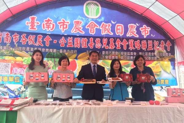 黃偉哲牽成公益合作  憨兒庇護工場與台南各級農會合推美味料理