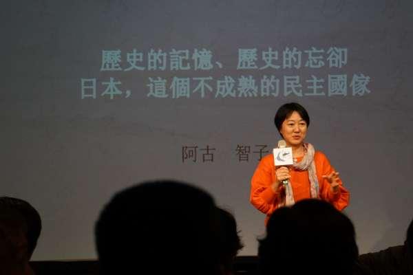 思沙龍》「日本沒有那麼美好,也沒有那麼恐怖」東大教授阿古智子談「不成熟的民主國家—日本」