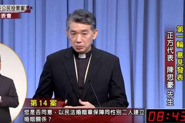 同婚公投辯論》對反同基督徒沉痛喊話 牧師陳思豪:成為壓迫者,是在褻瀆上帝!