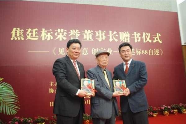 華新麗華創辦人「焦師父」焦廷標逝世 享耆壽95歲