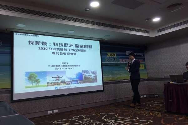 台灣產業如何佈局未來10年?IEK Topics 鎖定區域經濟調查 眺望2030年!