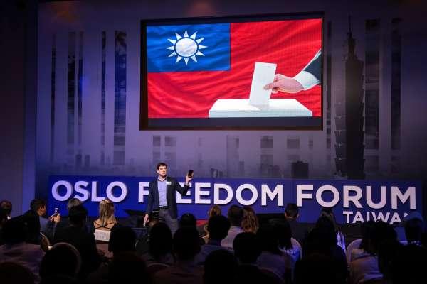 奧斯陸自由論壇10周年》9月13日二度來台灣舉辦 香港歌手何韻詩、脫北外交官太永浩共襄盛舉